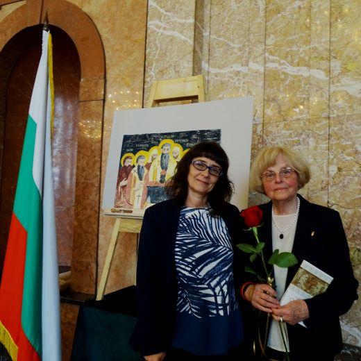 40 години НГДЕК - 10.10.2017г. в Аулата на Софийския университет