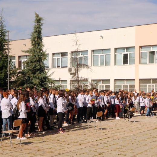 Откриване на новата учебна година, 15.09.2020