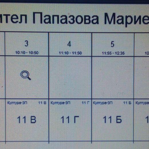 Учебна програма на учителите за 18 и 19 септември